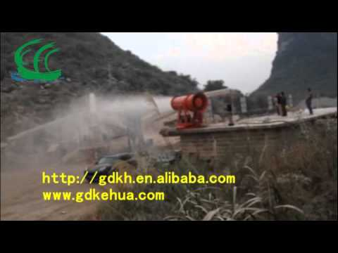 GDKH 60  KeHua Fog Cannon is working at Stone Field for dust control