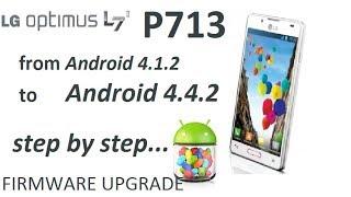 Прошивка для LG P713 оновлення до KitKat 4.4.2 покрокова інструкція