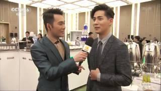【众星云集,精彩纷呈】2015第五届北京国际电影节 开幕式 红毯全程  超清