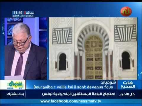 شوفيان : رجال الأعمال باش يمشيو إلى مالي وبوركينافاسو والنيجر في تاكسي وإلّا على بسكلات !!!