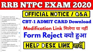 RRB NTPC Raised Your Query & Help desk for Application rejection, cbt-1 date & Admit card download