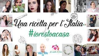 La ricetta che unisce l'Italia 🇮🇹#iorestoacasa #unitiperl'Italia