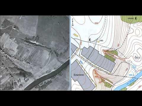 """География 6 класс, Домогацких, $5 """"Географическая карта и её масштаб"""""""