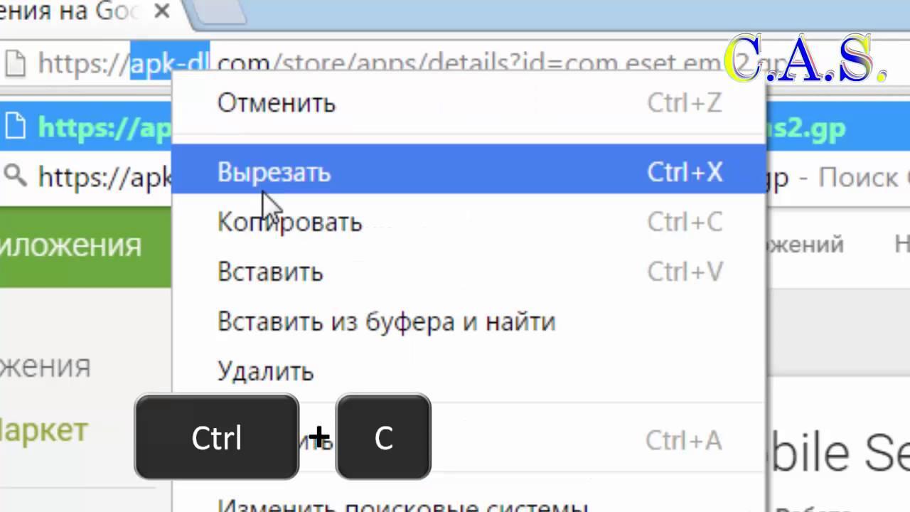 приложения apk файлы