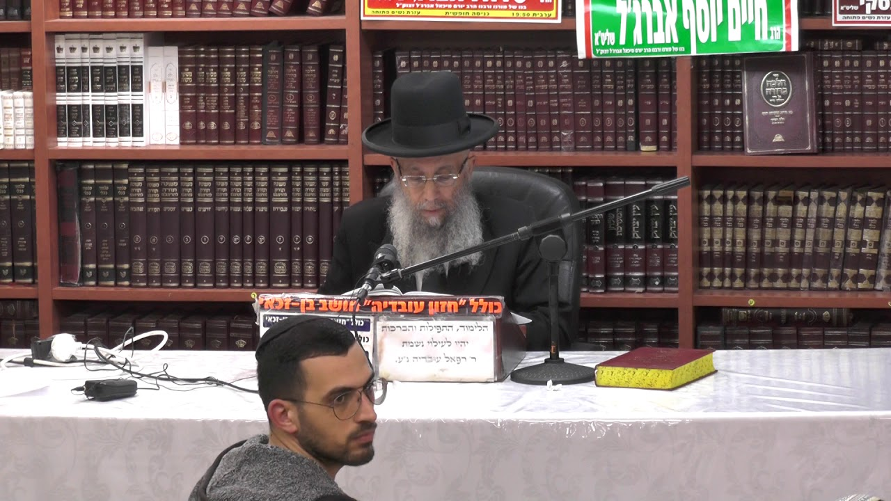 הרב גדעון בן משה :  דיני נזיקין .  המזיק ברשות הרבים עם סיגריה בידו .