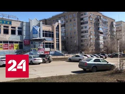 Россия на самоизоляции: чиновники призывают набраться терпения - Россия 24