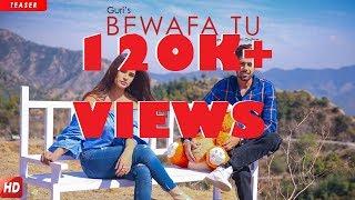 #4-BEWAFA TU - GURI  | Full lyrics videos | latest punjabi songs 2018