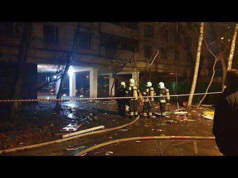 Взрыв в жилом доме в Москве 15.11.19