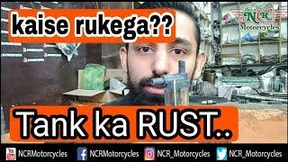 Petrol rust problem