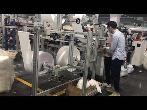17 Minutes Commissioning Automatic KN95 Face Mask Production Line