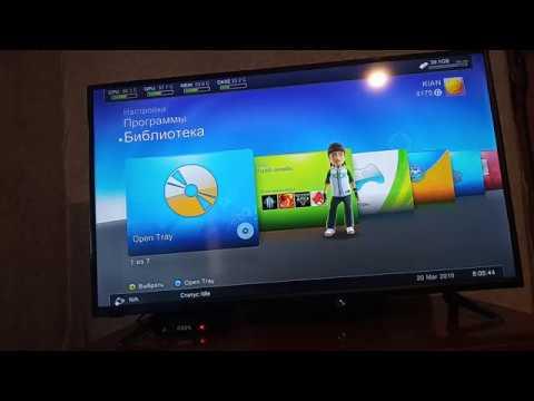 Как подключить Xbox 360 Freeboot к интернету (Самый простой способ)