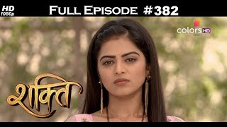 Shakti - 15th November 2017 - शक्ति - Full Episode