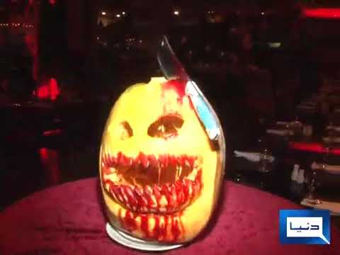 Halloween at Pearl Continental Rawalpindi media coverage by Dunya News