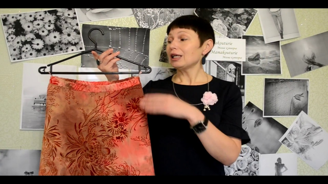 Шьем платье тунику из шерстяной ткани. - YouTube