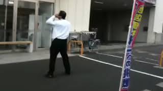 Tremblement de terre en live au Japon - Yokohama / Tokyo le 11 Mars 2011