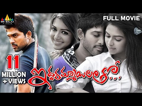 Iddarammayilatho Full Movie | Latest Telugu Full Movies | Allu Arjun, Amala Paul, Catherine Tresa