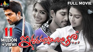 Iddarammayilatho Telugu Full Movie | Allu Arjun, Amala Paul, Catherine Tresa | Sri Balaji Video