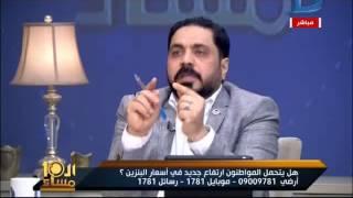 العاشرة مساء  خلاف على الهواء بين النائب طلعت خليل والنائب محمود عطية حول رفع سعر الطاقة