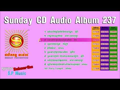 Sunday CD Audio Album 237, Sunday CD VOL 237, ទន្សាយស្នេហ៍ច័ន្ទ, ខ្ញុំមិនអីទេ