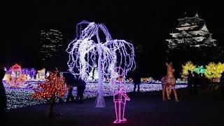 大阪城公園(大阪市中央区)で22日、LED電球約300万個を使ったイルミネ...