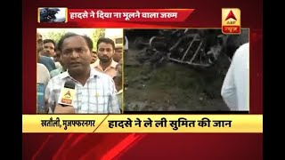 Survivors blaming administration for the Utkal train accident