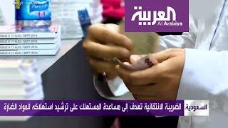 مجلس الشورى يوافق على الضريبة الانتقائية ورفع أسعار الدخان