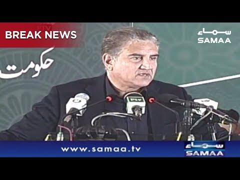 Shah Mehmood Qureshi Full SPEECH At Inauguration of Sehat Insaf Card Scheme