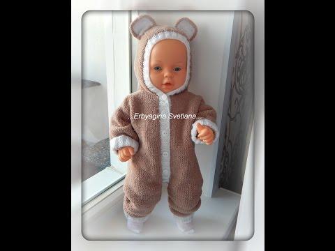 Одежда для новорождённых на выписку из роддома список