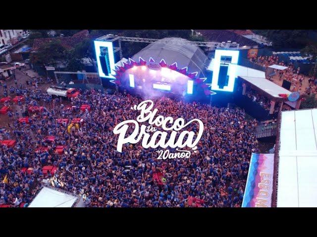Bloco da Praia 2020 [Aftermovie] - O Melhor Carnaval de MG