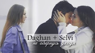 "►Daghan + Selvi ║Не обернусь уходя ""OLENE KADAR""   До самой смерти"