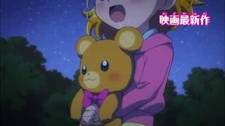 Mahoutsukai Precure Movie CM3