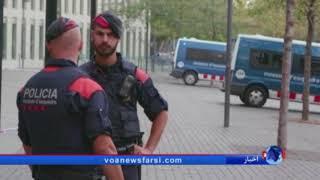 دولت اسپانیا برای جلوگیری از همهپرسی در کاتالونیا نیروی اضافی اعزام میکند