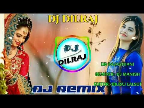 Download दिल म welcome थारो !! New meena dj  2020 | DJ DILRAJ | DN Meena dekwa dj song