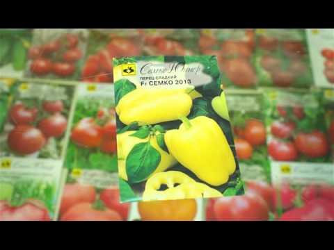Купить семена Перец сладкий F1 Фламенко. Семена почтой и