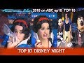 ALL KATY PERRY FUNNY MOMENTS AS CINDERELLA stress eat-Drink off Shoe Disney American Idol 2018 Top10