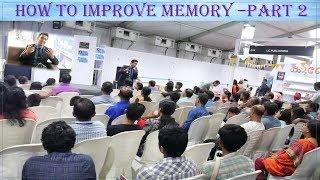 Скачать ഇത കണ ട ൽ മ കച ച ഓർമശക ത സ വന തമ ക ക Malayalam Memmory Training Malayalam Motivational Video