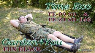 Time Eco и Garden4You: обзор шезлонгов и портативного кресла