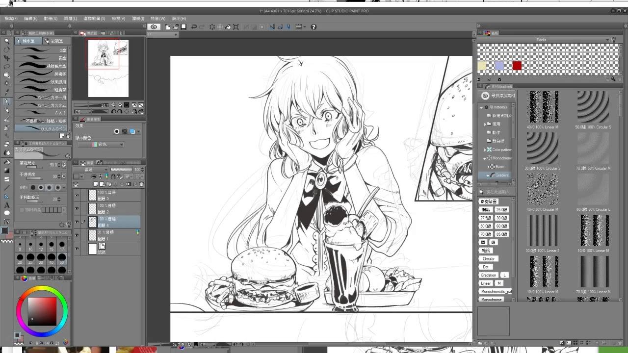 Line Art Anime Painting With Manga Studios