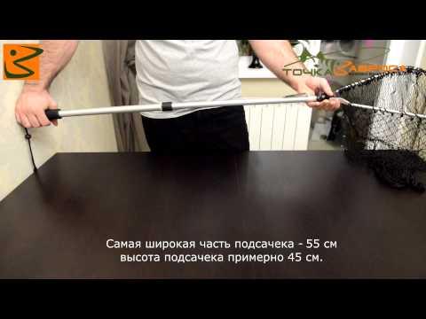 складной подсачник rapala 60-110см rtn-03