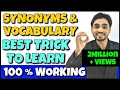 Synonyms in English | Synonyms words | Vocabulary in hindi | Dsssb /Group D / Dear Sir English trick