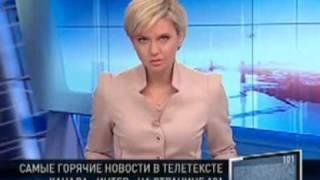 """Премьера """"Даров Смерти"""" телеканала """"Интер"""""""