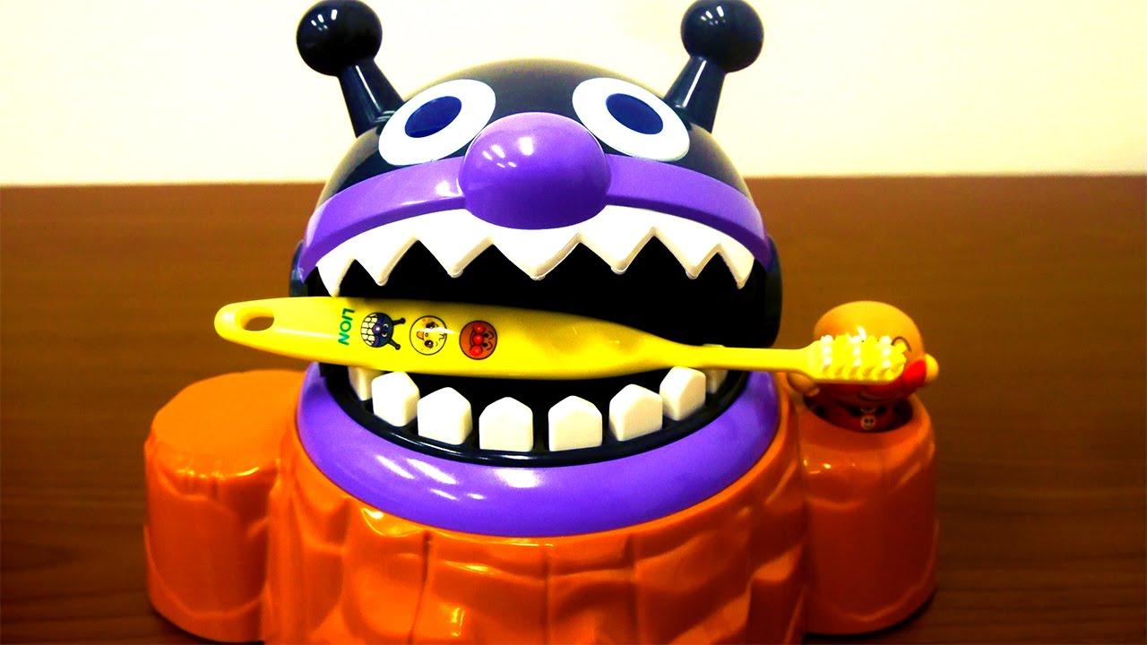 アンパンマンおもちゃアニメ アンパンマンこども用ハブラシでバイキンマンを歯みがきしよう! Anpanman Toys , YouTube