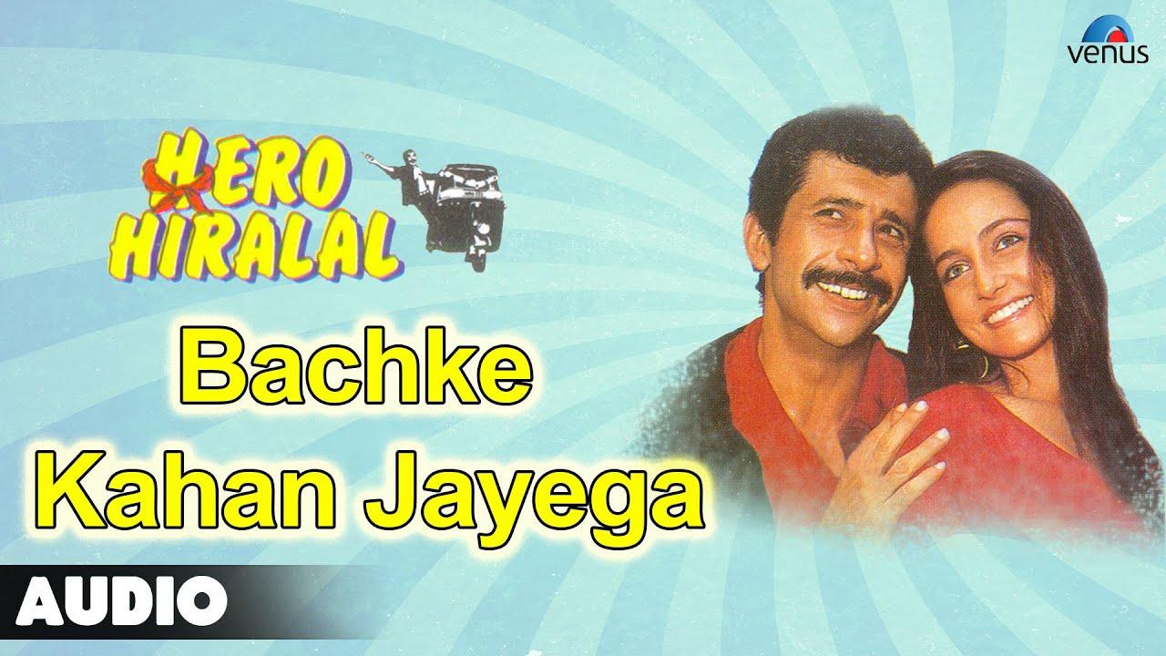 Download Hero Hiralal : Bachke Kahan Jayega Full Audio Song   Naseeruddin Shah, Sanjana Kapoor  