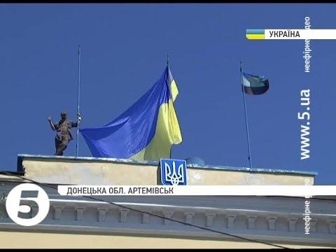 Вільний #Артемівськ:...