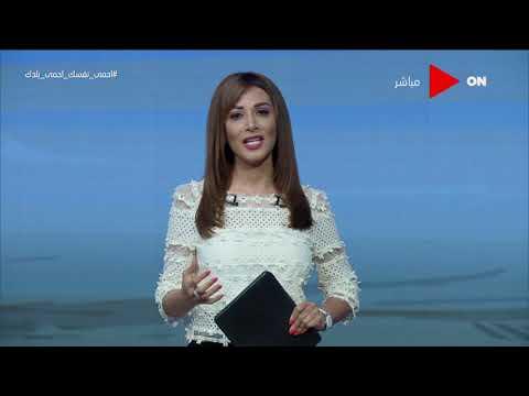 صباح الخير يا مصر - الرئيس عبد الفتاح السيسي يتصدر تويتر.. تعرف على آخر أخبار السوشيال ميديا  - نشر قبل 4 ساعة