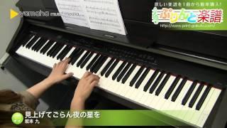 使用した楽譜はコチラ http://www.print-gakufu.com/score/detail/26362...