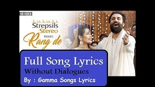 Rang De Strepsils Stereo Acappella version by Ali Noor.mp3