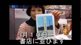 第二回京都拠点に撮った my支援者たち 12人目は建築と土木の本の編集...