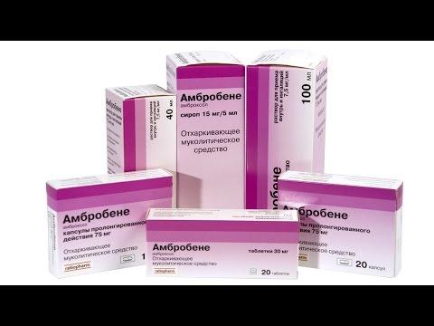 Какие бывают таблетки от кашля, и как их применять