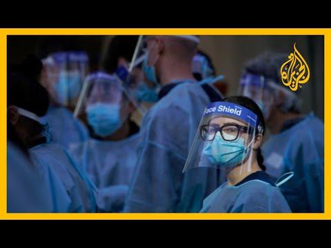 فريق من منظمة الصحة العالمية يصل بكين تمهيدا للبدء في التحقيقات بشأن كورونا  - نشر قبل 15 ساعة
